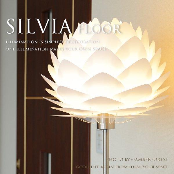 SILVIA [mini]