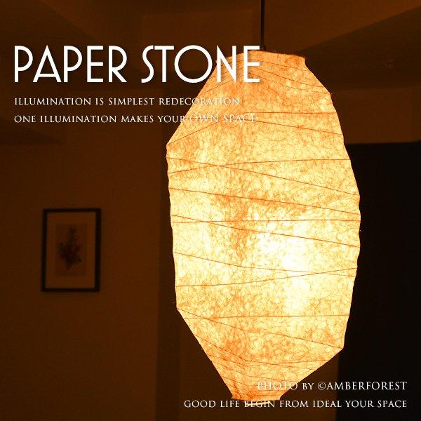 PAPER STONE [TP-903FG]