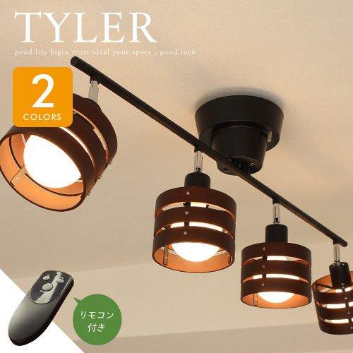 [TYLER TP-270] スポットライト 4灯 ナチュラル ブラウン リモコン