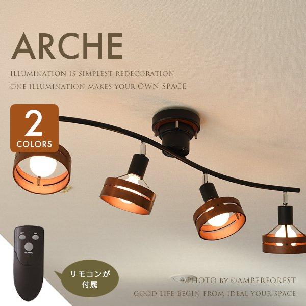 [ARCHE LT-5271] スポットライト 4灯 ブラック ホワイト リモコン