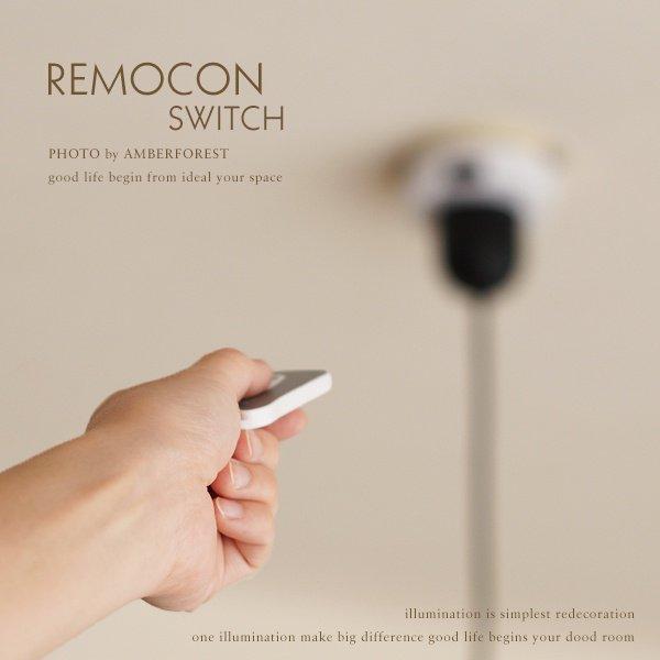 照明用 リモコンスイッチ 引掛けシーリング対応