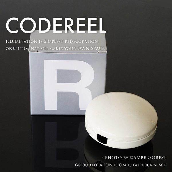 コードリール コード調節用