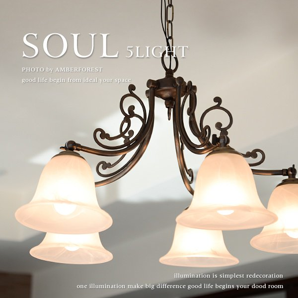 SOUL 5LIGHT [CP50AB 416] amor collection