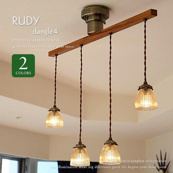RUDY dangle4 ルディダングル4 - LT-8889
