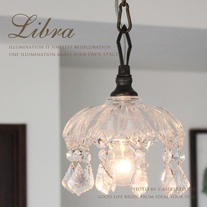 LIBRA [OV-011/1] perleシャンデリア