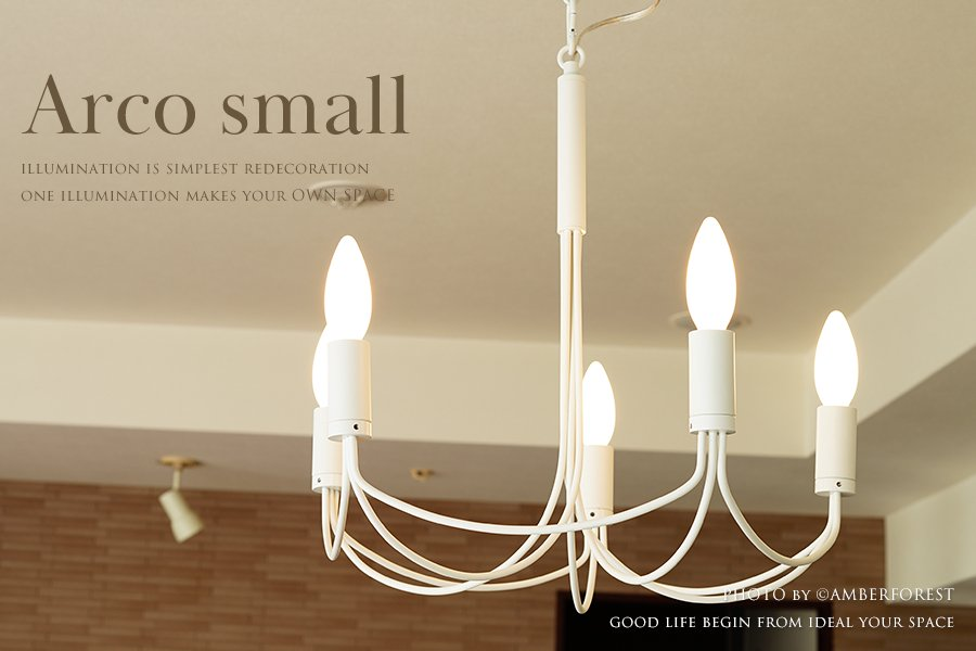 Arco small chandelier [アルコスモール] DI CLASSE