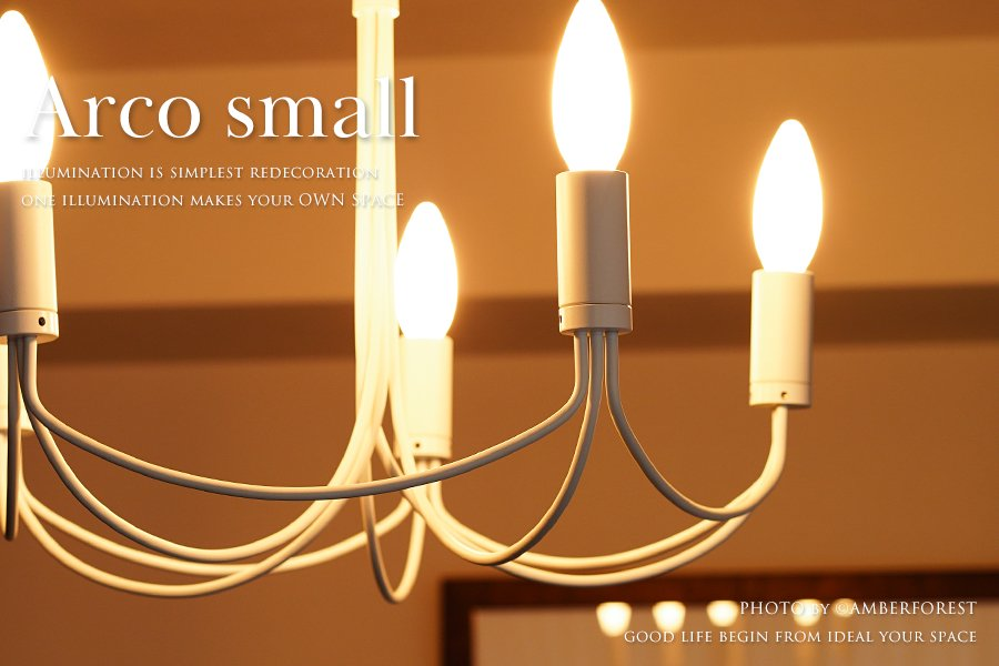 Arco small chandelier アルコスモール