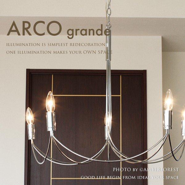 Arco grande chandelier - アルコグランデ シルバー クローム