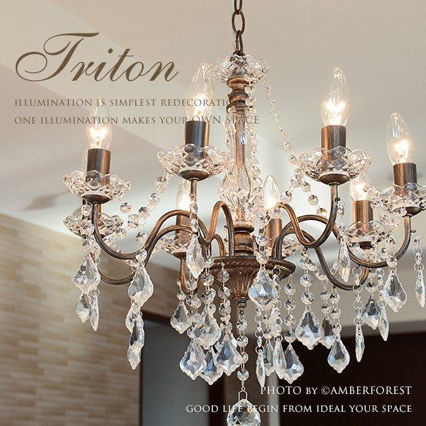 TRITON トリトン - OS-001/8