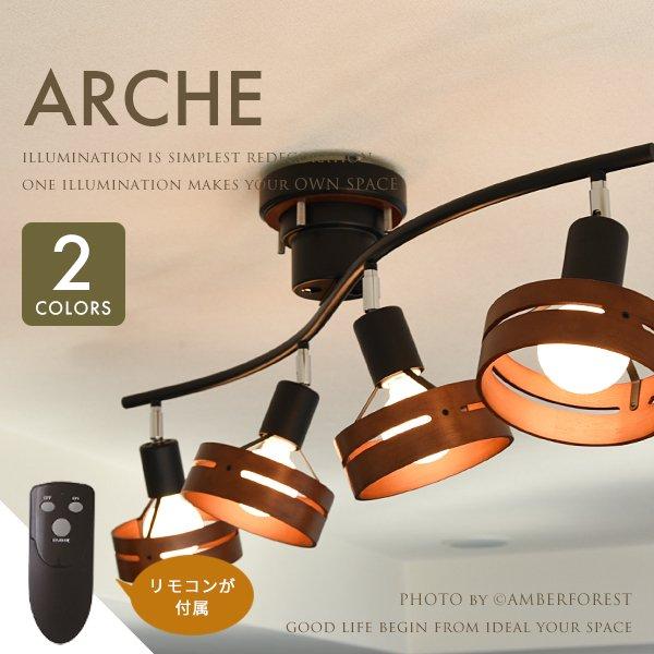 ARCHE アーチェ [LT-6441] INTERFORM インターフォルム