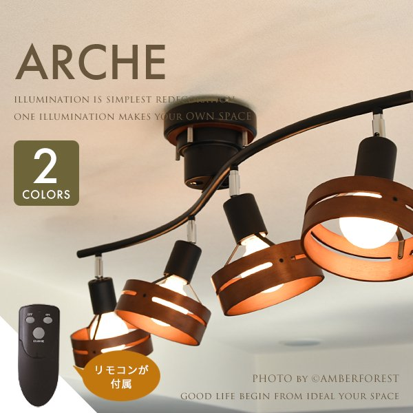 ARCHE アーチェ [LT-6441 LT-6444 LT-6443] INTERFORM インターフォルム
