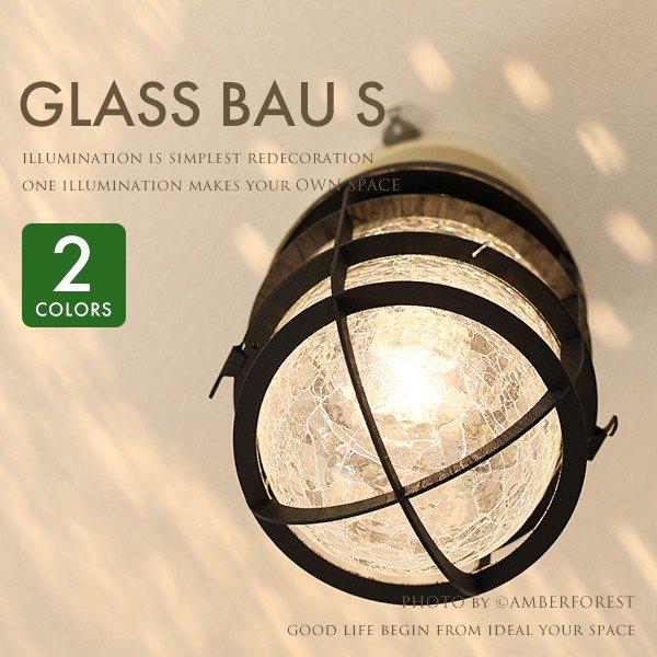 GLASS BAU S グラスバウS [LT-1143 LT-1145 LT-1146] INTERFORM インターフォルム