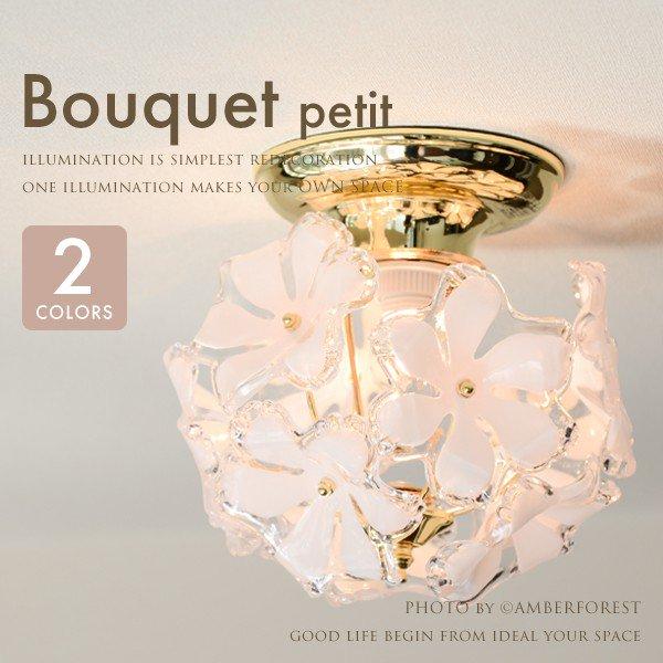 Bouquet petit ブーケプチ - GEM-6510R