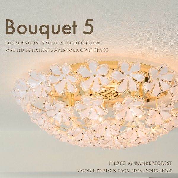 Bouquet 5LIGHT ブーケ5灯 - GEM-6895