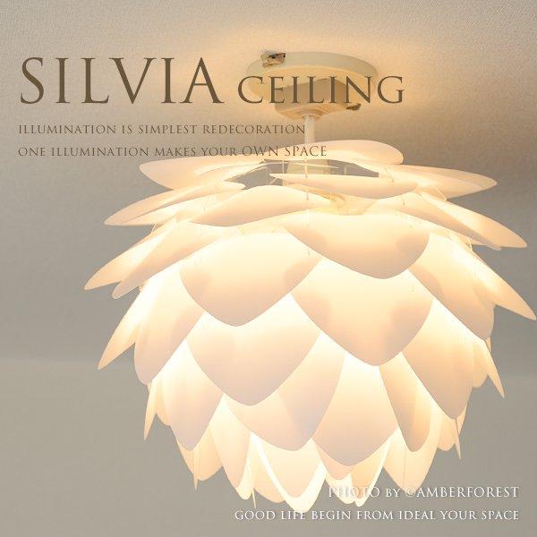 SILVIA mini [ceiling lamp] UMAGE