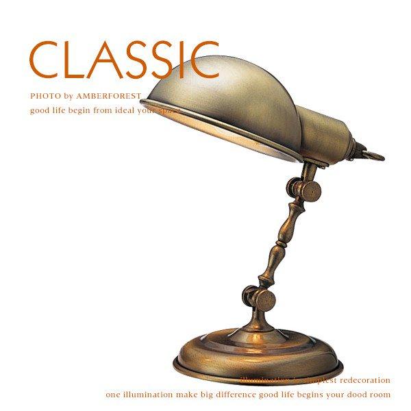 CLASSIC クラシック [LT-2103] INTERFORM インターフォルム