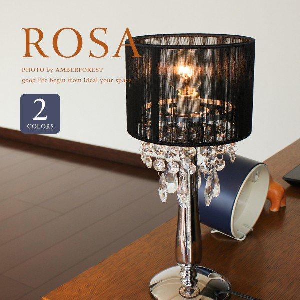 ROSA ローザ - OB-052/1T