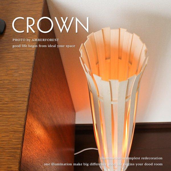 CROWN クラウン - DF-020
