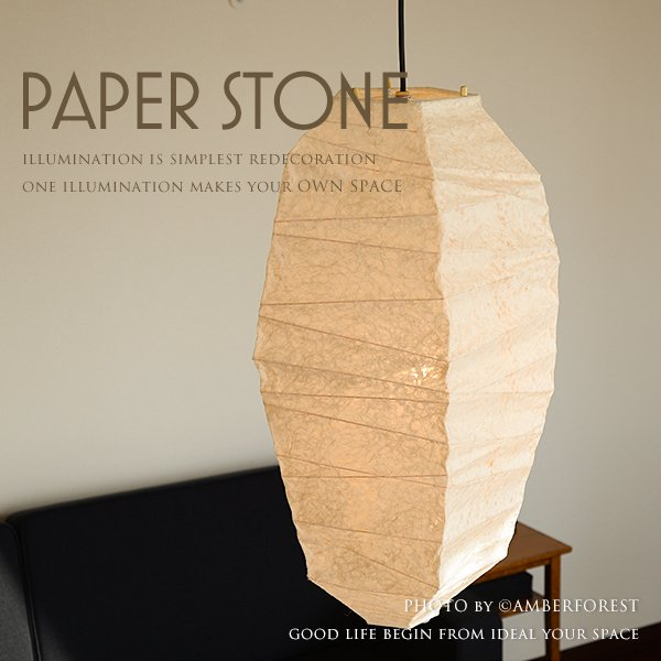 PAPER STONE [TP-903FG] Fores 林工芸