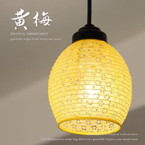 黄梅 [SDPN-244D] 彩光デザイン