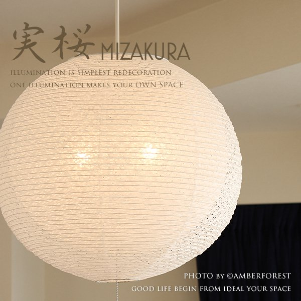 実桜 [SPN2-1100] 彩光デザイン