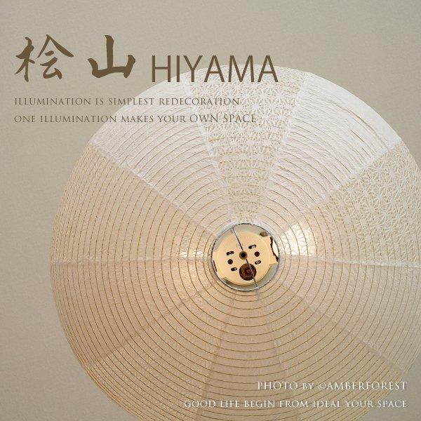 桧山 [SPN2-1017] 彩光デザイン