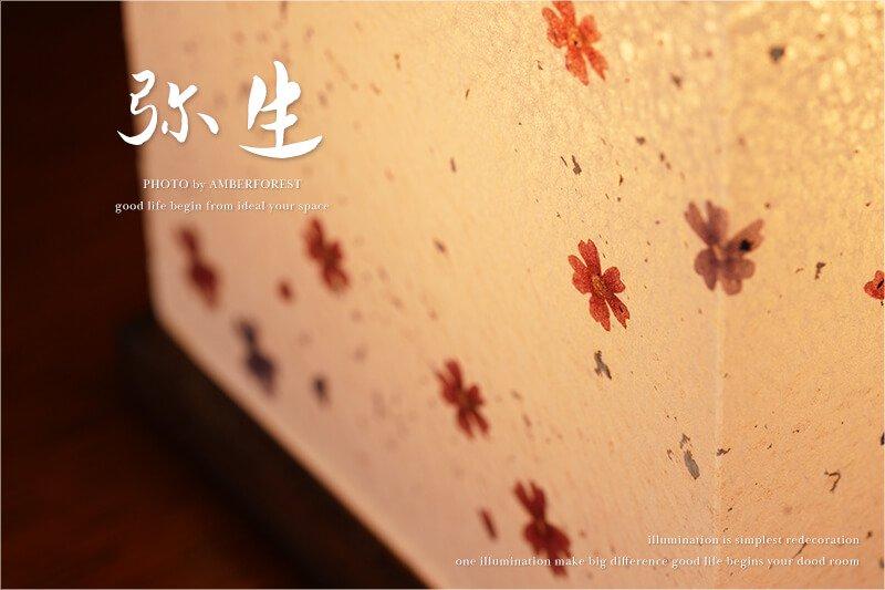 弥生 [WB-131FG WB-132FG] Fores 林工芸