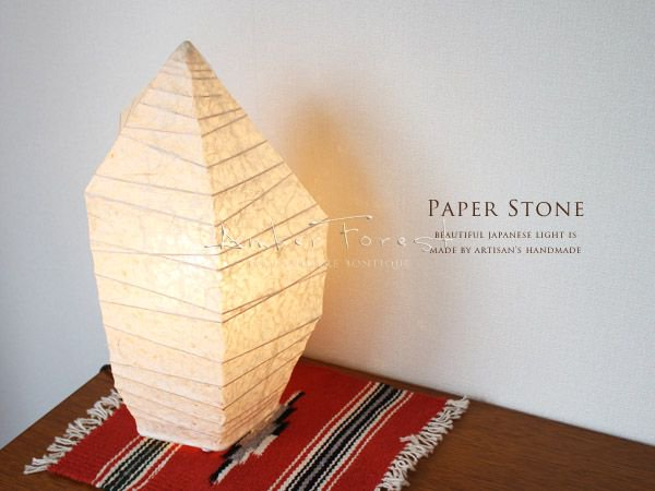 PAPER STONE [S-885] Fores 林工芸