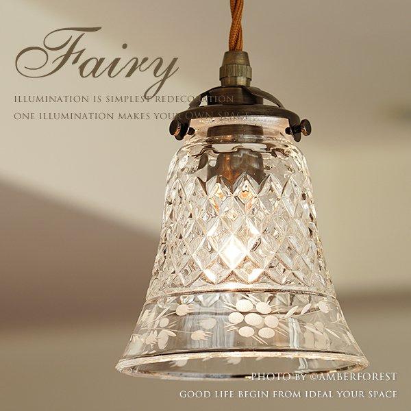 FAIRY フェアリー - FC-006 SET