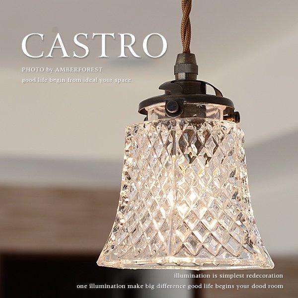 CASTRO カストロ - FC-007 SET