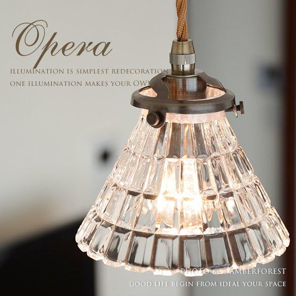 OPERA オペラ - FC-318 SET