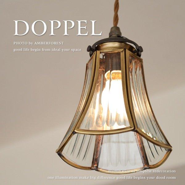 DOPPEL ドッペル - FC-023 SET
