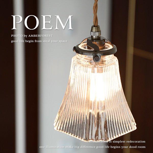 POEM ポエム - FC-005 SET