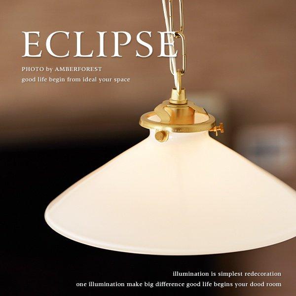 ECLIPSE [FC-P013 SET] amor collection