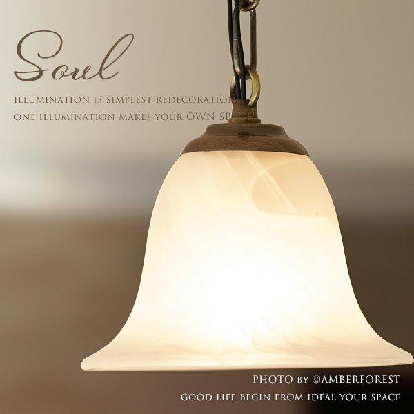 SOUL [FC-416 SET] amor collection