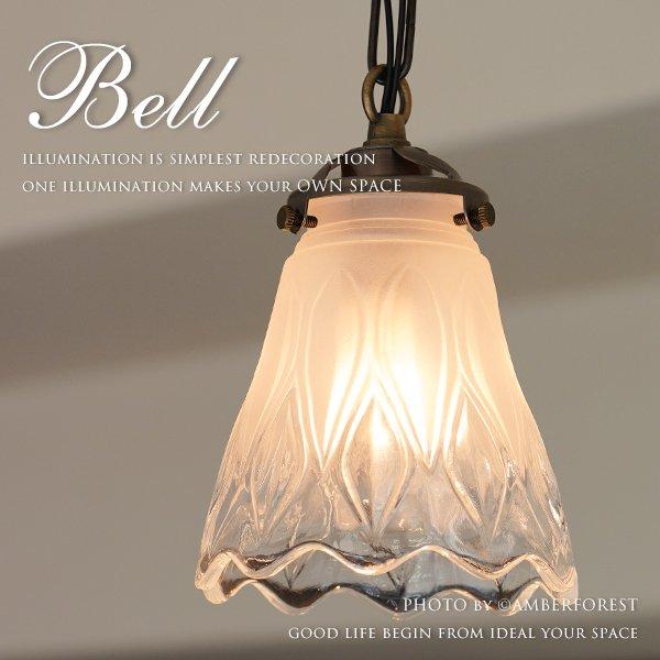 BELL ベル - FC-097 SET
