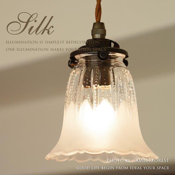 SILK シルク - FC-1821 SET