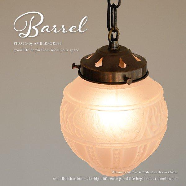 BARREL バレル - FC-4825 SET
