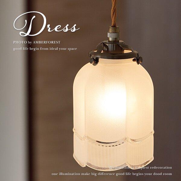DRESS [FC-0904 SET] amor collection