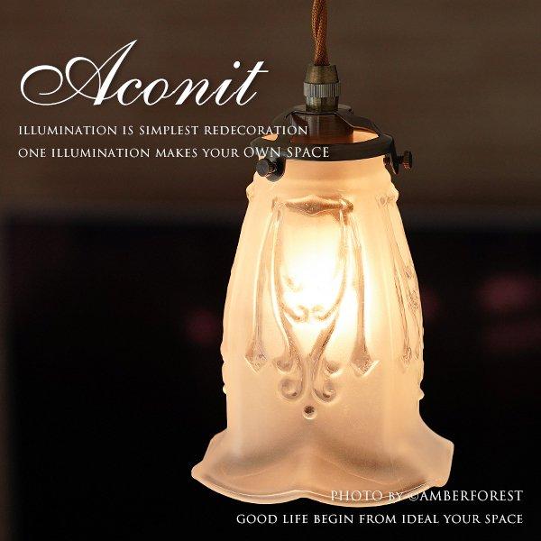 ACONIT アコニ - FC-0905 SET