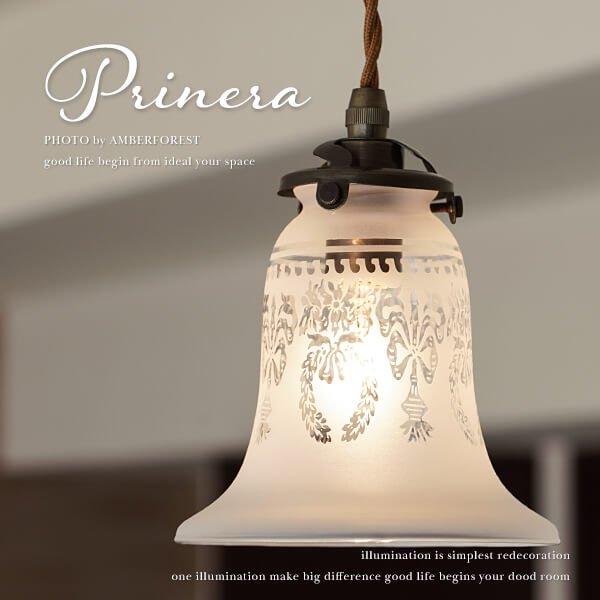 PRINERA プリネラ - FC-314 SET
