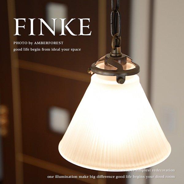FINKE [FC-116 SET] amor collection