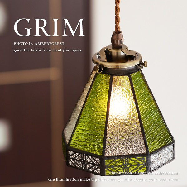 GRIM グリム - FC-ST5 SET