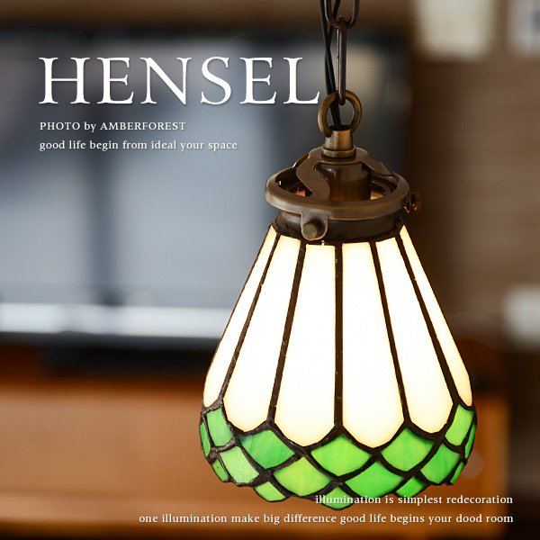 HENSEL ヘンゼル - FC-ST22 SET