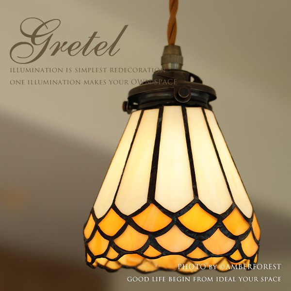 GRETEL グレーテル - FC-570 SET
