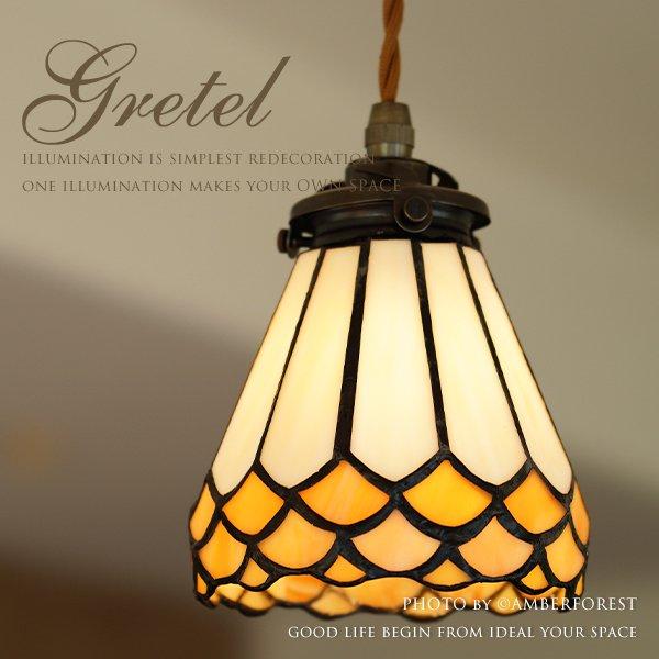 GRETEL [FC-570 SET] amor collection