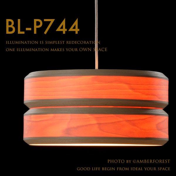 ブナコランプ - BL-P744
