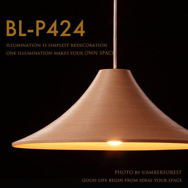 [BL-P424] BUNACO ブナコ