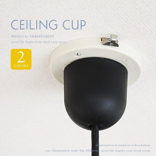 引掛けシーリング用カバー - CP-703