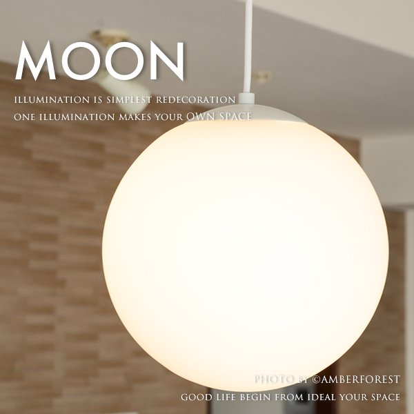 MOON ムーン - Glass Bowl W-7101
